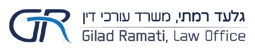 """עו""""ד גלעד רמתי – תביעות סיעוד נגד חברות ביטוח"""